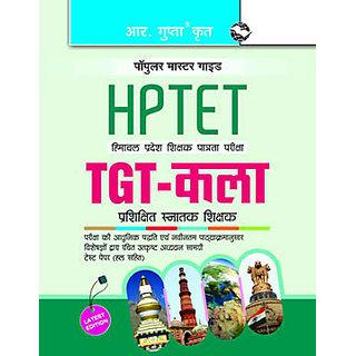 HP-TET (Himachal Pradesh Teacher Eligiblity Test) for TGT (Arts) Guide