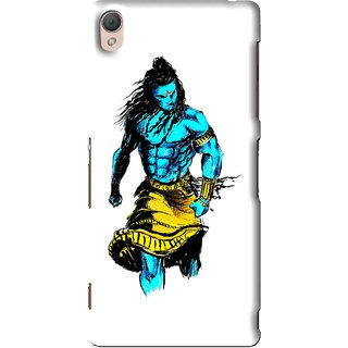 Snooky Printed Bhole Nath Mobile Back Cover For Sony Xperia Z3 - Multi