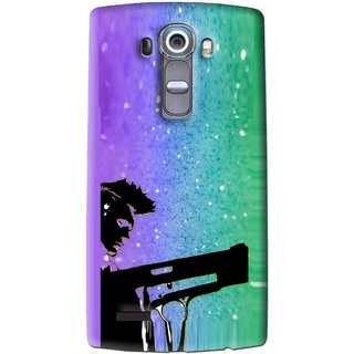 Snooky Printed Sparkling Boy Mobile Back Cover For Lg G4 - Multi