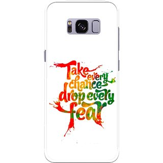 Snooky Printed Drop Fear Mobile Back Cover For Samsung Galaxy S8 Plus - Multicolour