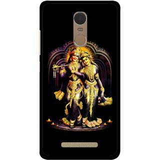 Snooky Printed Radha Krishan Mobile Back Cover For Gionee S6s - Multi
