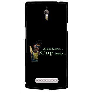 Snooky Printed World cup Jeeto Mobile Back Cover For Oppo Find 7 - Multicolour