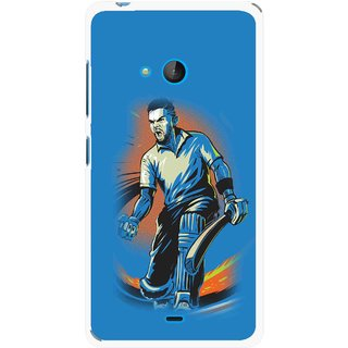 Snooky Printed I M Best Mobile Back Cover For Nokia Lumia 540 - Multicolour