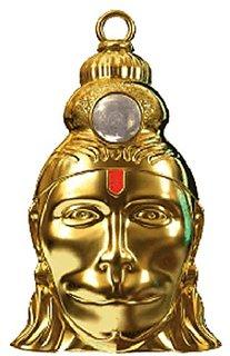Original Hanuman Chalisa Yantra Shri Hanuman Chalisa Yantra Hanuman Chalisa