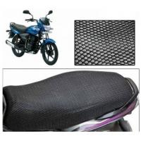 Universal Net Seat Cover for All Bikes -Black