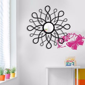 Hosley Decorative Optical Art Pattern Iron Wall Mirror