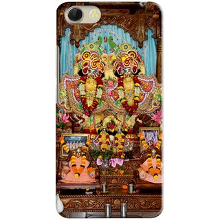 PREMIUM STUFF PRINTED BACK CASE COVER FOR INFOCUS M680 DESIGN 5493