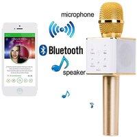 Portable Wireless karaoke Mic With Inbuilt Wireless Microphone