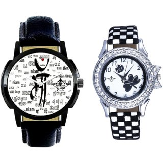 Maa Print Dial And Black-White Flowers Couple Analogue Watch By Gujarat Hub
