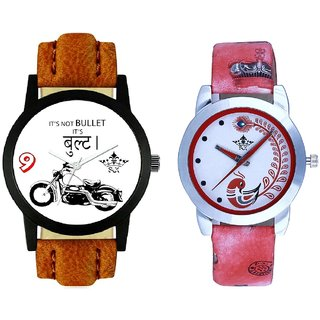 Luxury Brown Leather Strap With Red More Couple Analogue Wrist Watch By Gujarat Hub