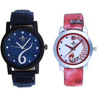 Blue Lather Design With Red More Couple Analogue Wrist Watch By Gujarat Hub
