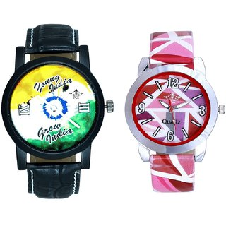 Fancy Multi Colour And Multi Pink Art Couple Analogue Watch By Harmi Exim