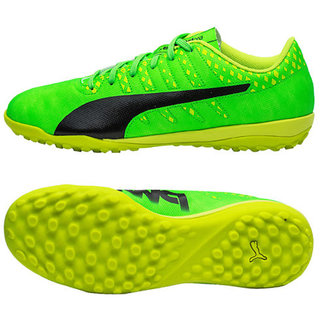 Puma Mens Yellow Lace-up Running Shoes