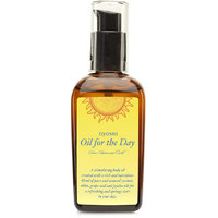 Nyassa Body Oil - Oil For The Day