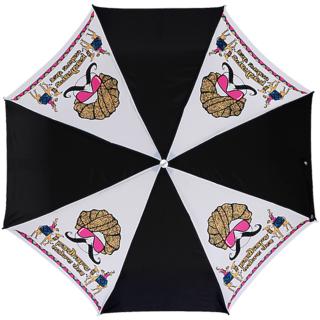 Kehklo three fold umbrella