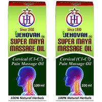 Cervical  Pain Relief Massage Oil