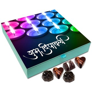 Chocholik Diwali Gift Box - Have A Very Happy Diwali Chocolate Box - 9pc