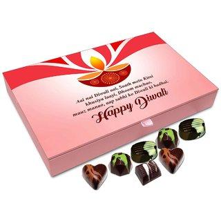 Chocholik Diwali Gift - Enjoy Diwali Festival With Your Family Chocolate Box - 12pc