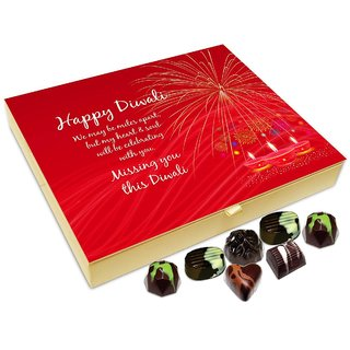 Chocholik Diwali Gift Box - Missing You This Diwali Chocolate Box - 20pc