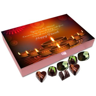 Chocholik Diwali Gift Box - Rejoice On The Blessed Occasion Of Diwali Chocolate Box - 12pc