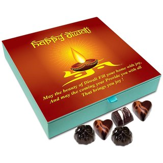 Chocholik Diwali Gift - May This Diwali Fill Your Home With Joy Chocolate Box - 9pc