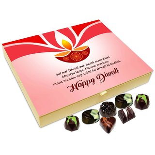 Chocholik Diwali Gift - Enjoy Diwali Festival With Your Family Chocolate Box - 20pc