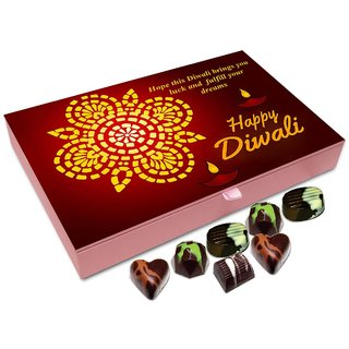 Chocholik Diwali Gift - Hope This Diwali Fulfills Your Dreams Chocolate Box - 12pc