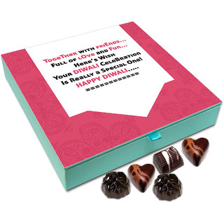 Chocholik Diwali Gift - Hope Your Diwali Celebration Is Special One Chocolate Box - 9pc
