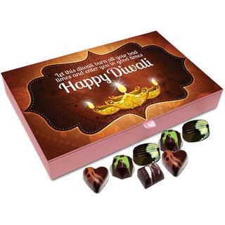 Chocholik Diwali Gift Box - May The Supreme Light Of Deepawali Enlighten You Chocolate Box - 12pc