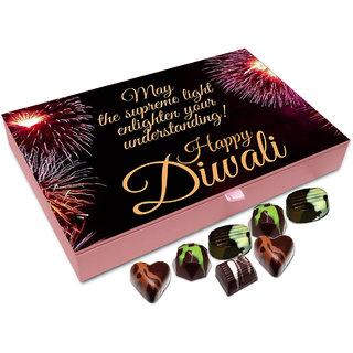 Chocholik Diwali Gift Box - Have An Amazing Deepawali Chocolate Box - 12pc
