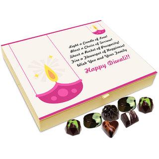 Chocholik Diwali Gift Box - Blast The Chain OF Sorrow This Diwali Chocolate Box - 20pc