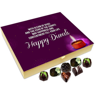 Chocholik Diwali Gift Box - Lets Wish Everyone A Very Joyous Diwali Chocolate Box - 20pc