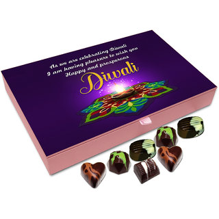 Chocholik Diwali Gift - Its A Pleasure To Wish You All A Very Happy Diwali Chocolate Box - 12pc