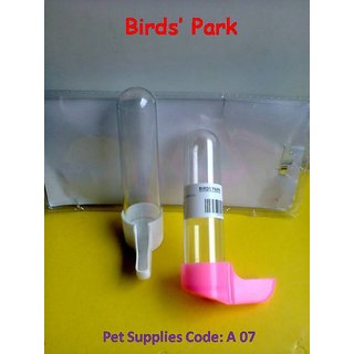 Water Drinker for small birds in plastic imported (2 PCS PACKED)