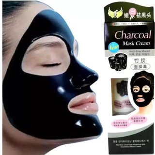 Charcoal Blackhead Remover Mask, Suction Black Mask,Black Pore Removal Peel off Charcoal Mask 130g