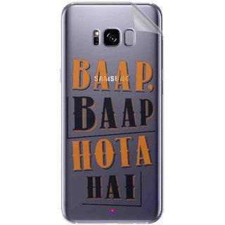 Snooky Digital Print Tpu Transpanent Mobile Skin Sticker For Samsung Galaxy S8 Plus