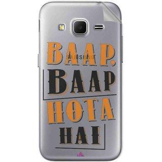 Snooky Digital Print Tpu Transpanent Mobile Skin Sticker For Samsung Galaxy Core Prime
