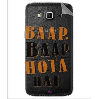 Snooky Digital Print Tpu Transpanent Mobile Skin Sticker For Samsung Galaxy Grand 2