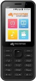 Micromax Bharat 1 Single Sim (4G VoLTE, 512 MB, 4 GB) Black