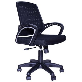 Qzee Office Chair 45