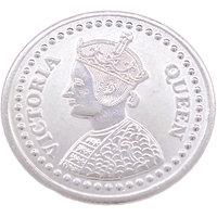 GOH Silver Plated Ganesh laxmi Diwali Coin for puja
