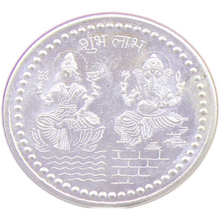 GOH Silver Plated Ganesh laxmi Diwali Coin for puja