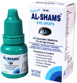 AlShams Eye Drops (Pack of 3) (10 ml each)
