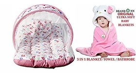 BRANDONN NEWBORN Premium Combo Of Toddler Mattress/ baby bed /newborn baby bedding set/ baby carrier /just born baby safety bag / sleeping bag for newborns/ baby protection With Mosquito Net(Assorted color) And Hooded Baby Blanket(Pack Of 2)