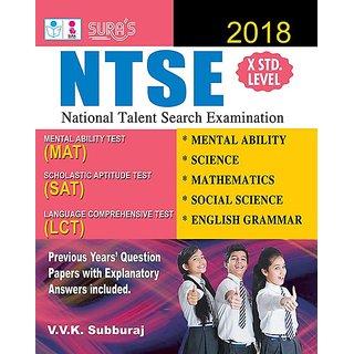 Educational entrance examination - Wikipedia