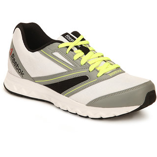 Buy Reebok Mens White 0d2a3545a