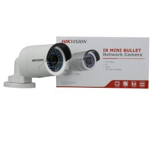 4MP CCTV CAMERA BULLET WITH NIGHTVISION