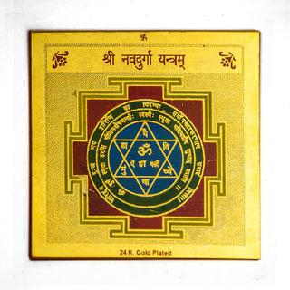 Shri Navdurga Yantra 3.5x3.5 inch