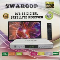 STC HD SET TOP BOX WITH RECORDING (H-500)