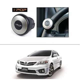 AutoStark i-Pop Mini Silver Car Steering Wheel Power Holder Knob-Toyota Corolla Altis